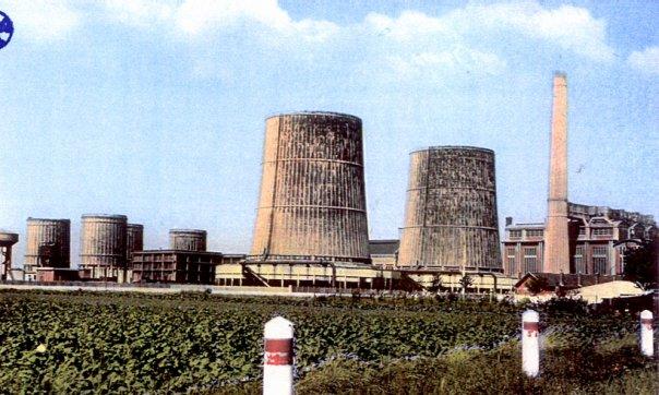 centrale de beuvry 62 tours réfrigérentes